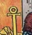 Il simbolo della Croce Ansata o Ankh nell'Imperatore
